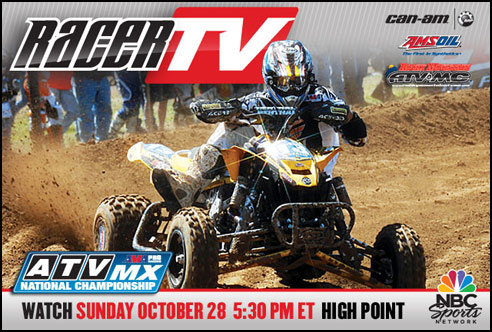 AMA ATV MX Championship - Round 5 - NBC Sports - September 23, 2012