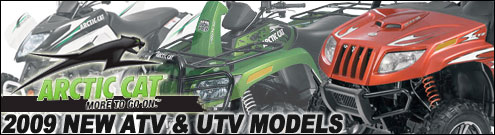 Arctic Cat ATV Header Logo