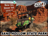 Sand Hollow State Park Adventure Ride Part 2