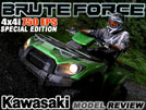 2013 Kawasaki Brute Force 750 ATV Special Editon Review