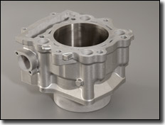 Yamaha Ceramic-composite cylinder liners