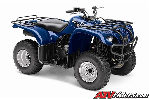 2008 yamaha big bear 250 utility atv info features benefits and specifications. Black Bedroom Furniture Sets. Home Design Ideas