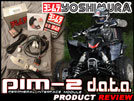 Yoshimura PIM-2 & DATA EFI Controller Box Product Review
